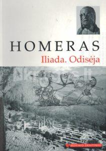 homero_iliada